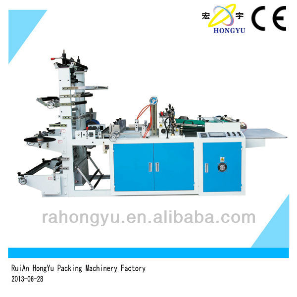 OPP Roll Hot Cutting Edge Sealing Bag Making Machine