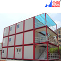 Prefabricated Container Modular Office House Building