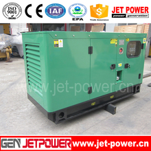china low price of two cylinder small silent diesel generator 50kw with chinese engine