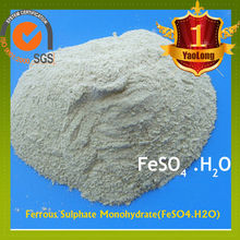 ferrous sulphate monohydrate msds buyer