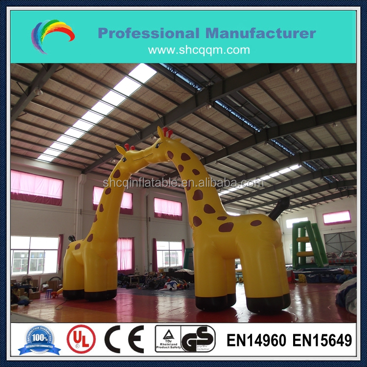 inflatable decorative arch/inflatable giraffe arch for kids