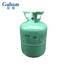 Hydrogen disposable gas disposable helium cylinder