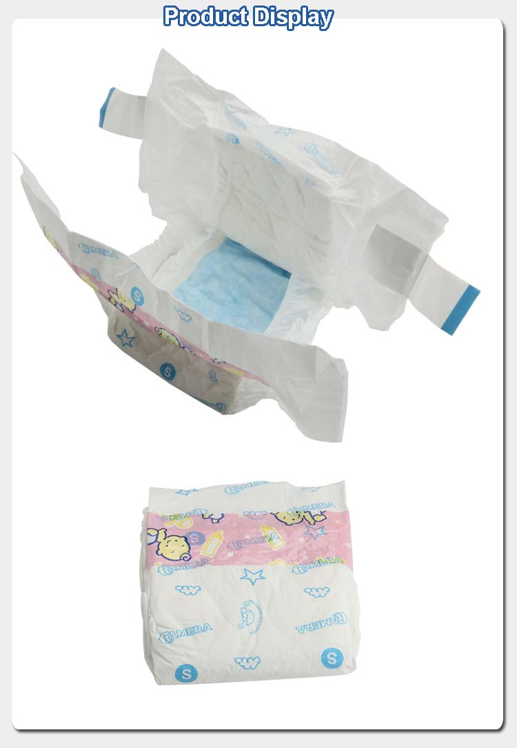 wholesales price Baby Diapers Disposable Baby Diaper Price for wholesales baby nappies