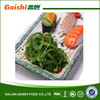 Japanese Traditional And Fresh Wakame Frozen