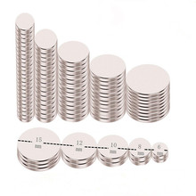 Factory supply neodymium Rare Earth for Magnets