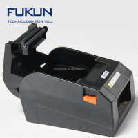 Strong Compatibility Parking Ticket POS 80mm Thermal Printer FK-POS80-CC