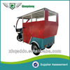 Three Wheeler Motorcycle Scooter India Bajaj Auto Rickshaw For Sale