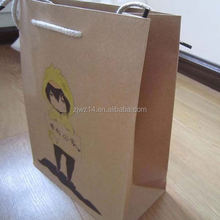 tiny paper bags/ plain paperboard gift paper bags/ blue cosmetics packaging paper bags