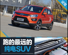 5 seats high speed 300km China electric SUV car