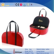 Glossy Red Pu bottle leather wine carrier ,cardboard wine carriers with gold samping logo