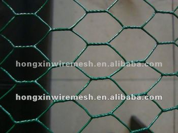 poultry electric fence netting