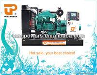 40kva UPS GENERATOR SETS generator sets price
