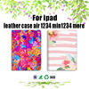 new protective case for ipad fashion design tablet case 9.8 inch tablet cover for ipad air 2 3 4 for ipad air