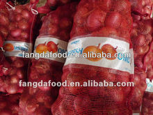 Chinese best price of fresh onion( red and yellow onion)
