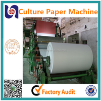 1575mm waste paper recycling a4 copy paper making machine ,Fully Automatic Exercise Book paper making Machine