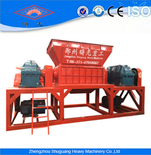 High satisfaction tobacco leaf shredder
