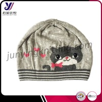 Fashion winter cat children wool felt knitted hats baby crocheted hats (Accept the design draft)