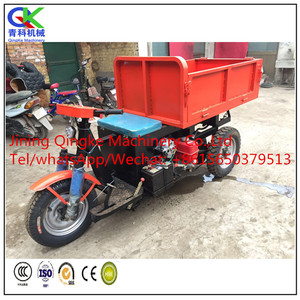 cargo three wheel motor tricyle/tricycle with large capacity