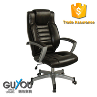 Air Conditioned Leather Executive Office Chair Factory Direct Sales