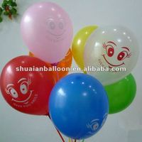 Promotional Printed Balloon 9 12 Inch