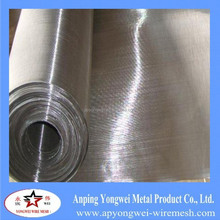 YW-2015 hot sale High Tensile Heavy Crimped stainless steel wire mesh