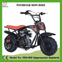 40CC 80CC scooter with the gasoline engine,FSD80P new model