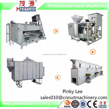 Top High Quality Industrial Coated Peanut/Snow Bean/Broad Bean Roasting Machine