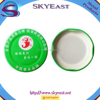 Promotional Printed Logo 53 mm Tinplate Twist off Jar Lids