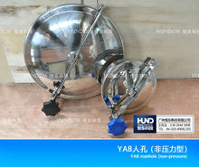 Sanitary stainless steel hinged manhole cover