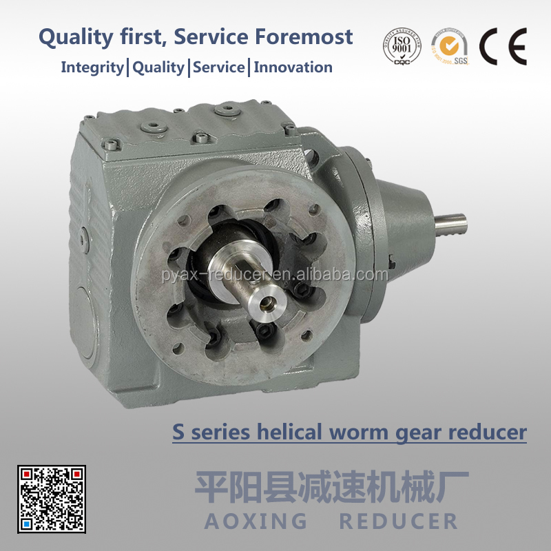 China gold supplier S57 helical worm arm fat reducer