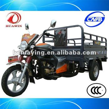 HY175ZH-DX Chinese trike motorcycle