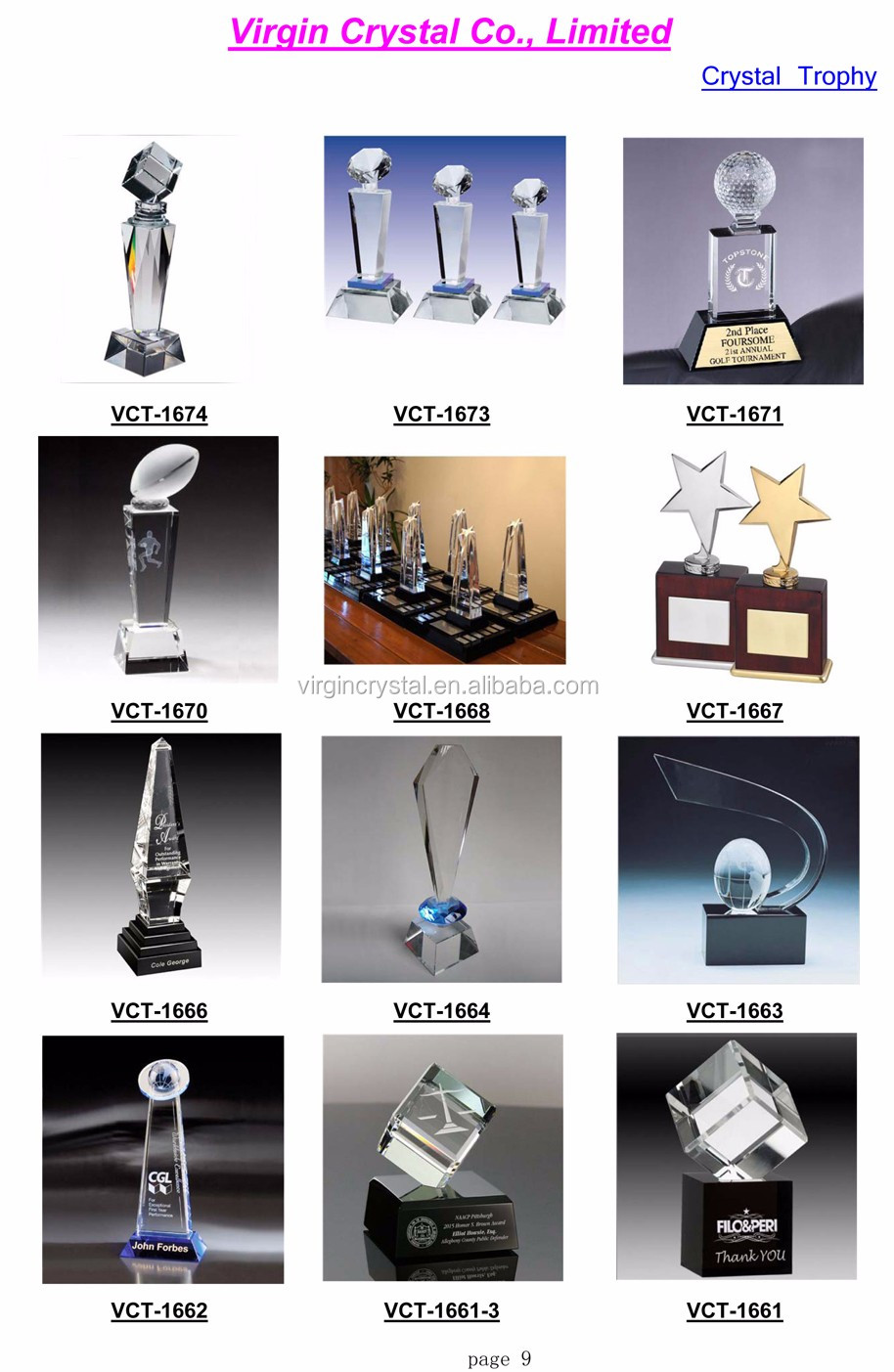 2016 Crystal VIP Trophy Catalog-9.jpg