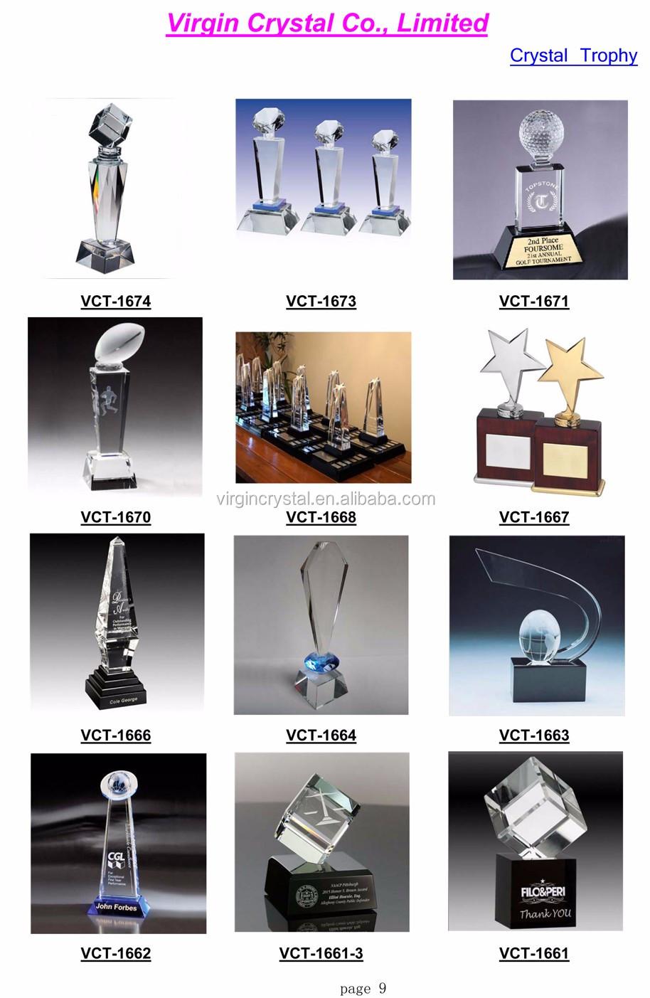 2016 Crystal VIP Trophy Catalog-9.jpg