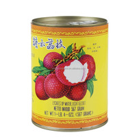 Delicious and nutrition green fruit canned lychees in syrup