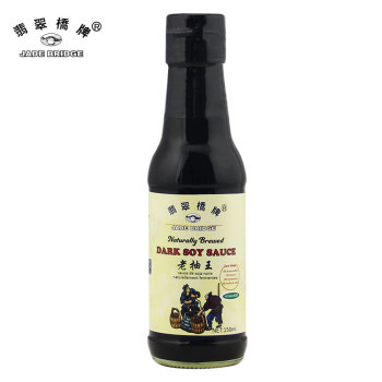 glass bottle 150ml Natural Brewed Zero Added Dark soy sauce no preservative sauces