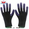 Wholesale Nitrile Smooth Gloves Customizable Work