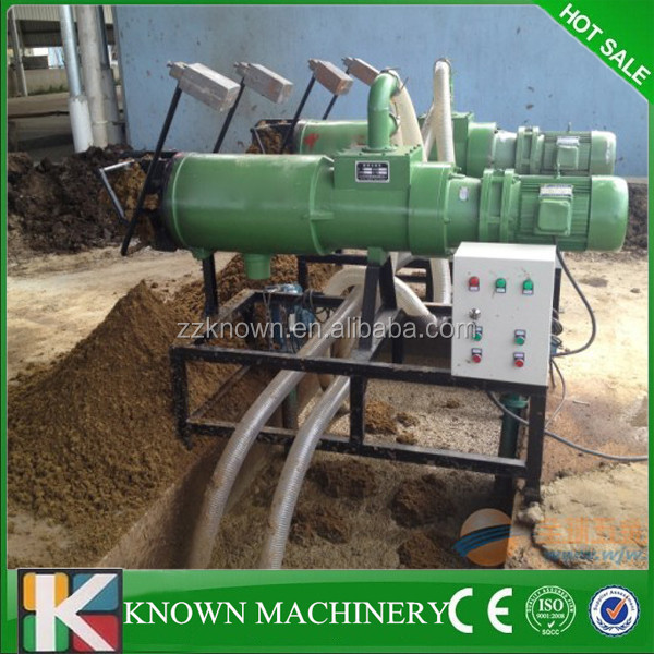 New type professional dung dewatering machine,cow dung cleaning machine