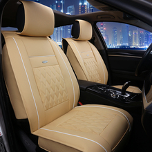 Auto Customized Embossed Pattern Car Seat Leather Cover