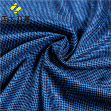 jacquard fabric for clothing soft rayon fabrics dark blue fabric for clothes