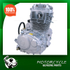 Genuine 4 stroke CB200-C 200cc zongshen engine with manual clutch