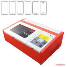 DAQIN manufacturer mini portable screen protector mini laser cutter