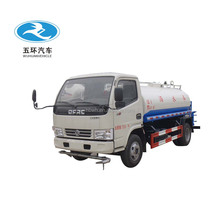 Dongefeng Cheap 4X2 4000L Fire Fighting Water Tanker Truck Price
