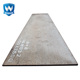 Bimetal hard high grade alloy composite steel overlay plate