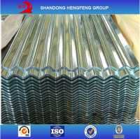 corrugated galvanized steel sheet with cheap price