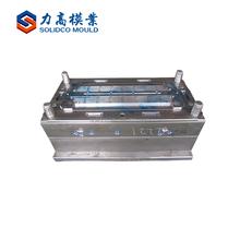 China Manufacture Wholesale Factory Direct Drawers Injection Mould Plastic Mold For Refrigerator Drawer