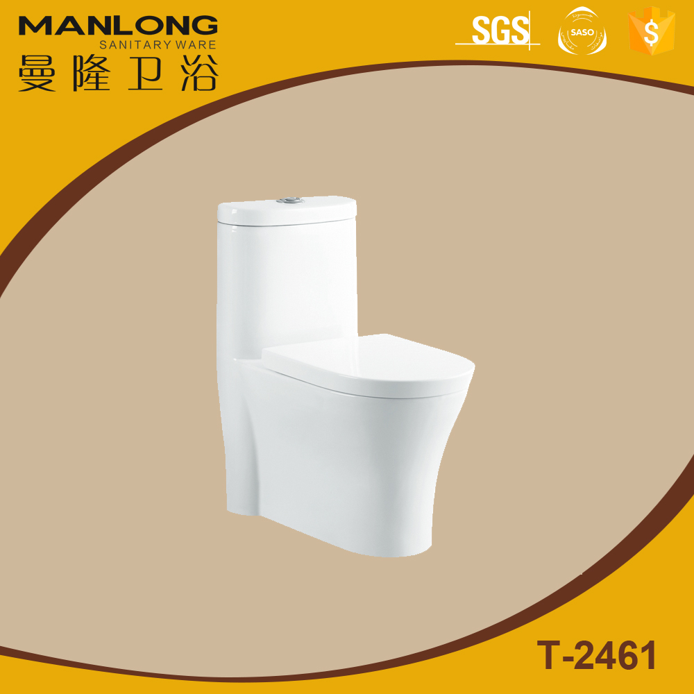 4inch outlet s trap one piece toilet
