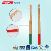 Bamboo Kid Tooth Brush Children Toothbrush