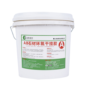 Clear epoxy resin / epoxy resin crystal clear / bulk adhesives