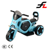 Hot selling super quality new design powerful FL-1688 kid's three wheel motorcycle