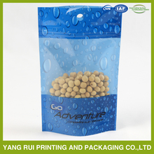 new products 2016 free samples online shopping nut packaging